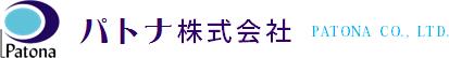 パトナ株式会社